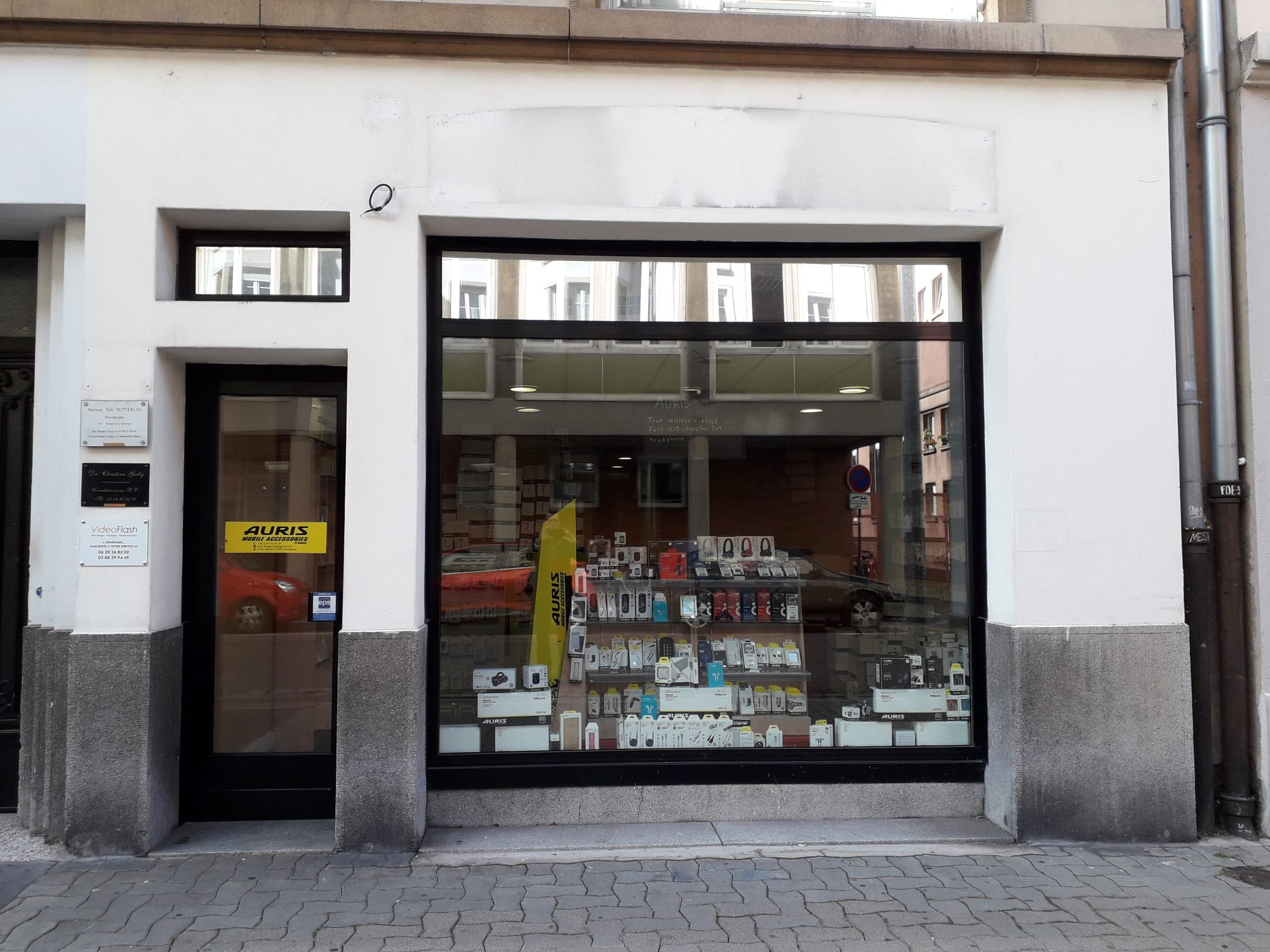 STRASBOURG - LOCAL COMMERCIAL A VENDRE